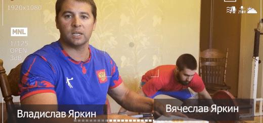 Вячеслав Яркин продолжает тренировки в условиях самоизоляции.