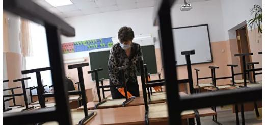 Врач рассказал, как изменится обучение в школах с 1 сентября