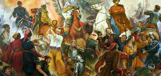 война с Запорожской Сечью