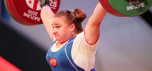Чемпионат Европы по тяжелой атлетике в Москве