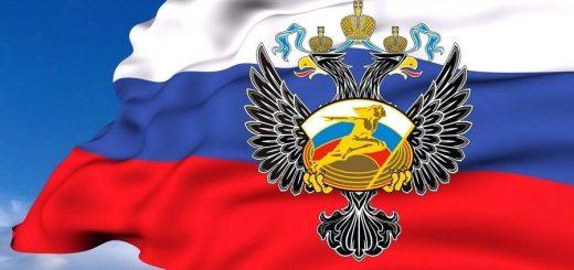🔴 Минспорт России вводит меры по ограничению проведения мероприятий с целью предотвращения распространения COVID-19