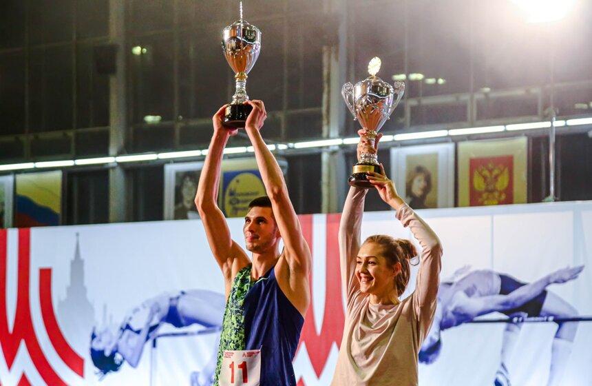 Кубок Москвы по прыжкам в высоту 2020