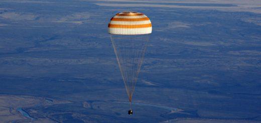 космический парашют