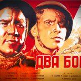 Госфильмофонд выложил в открытый доступ 20 фильмов о Великой Отечественной войне