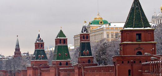 Иди и смотри Наталья Леонова Кремль