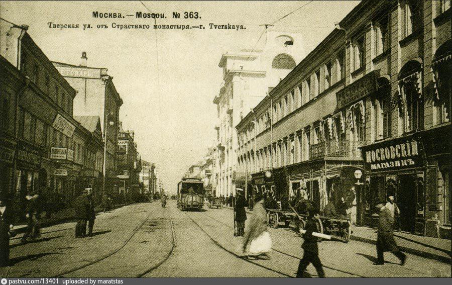старая москва 1906