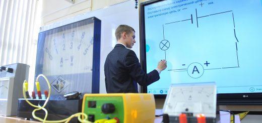 mos.ru школа образование
