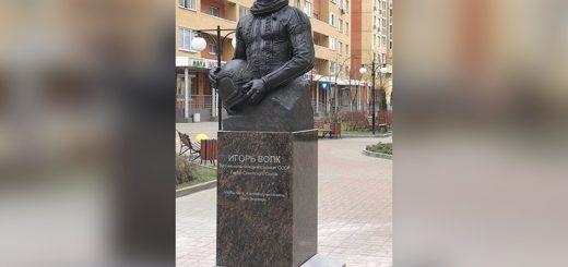 Volkov