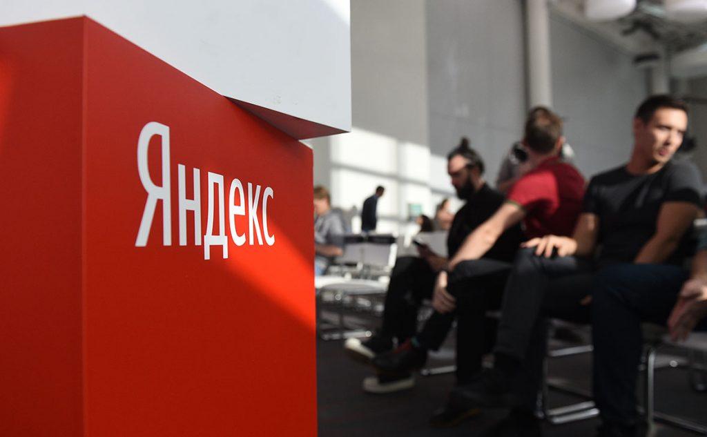 «Яндекс» на фоне карантина запустил онлайн-школу