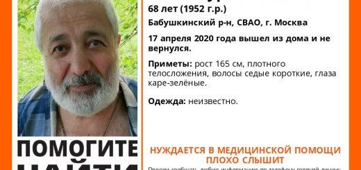 Пропал Селимян Гагик Гургенович 68 лет, Бабушкинская, г. Москва