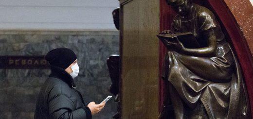 маски метро