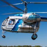авиация вертолтеты