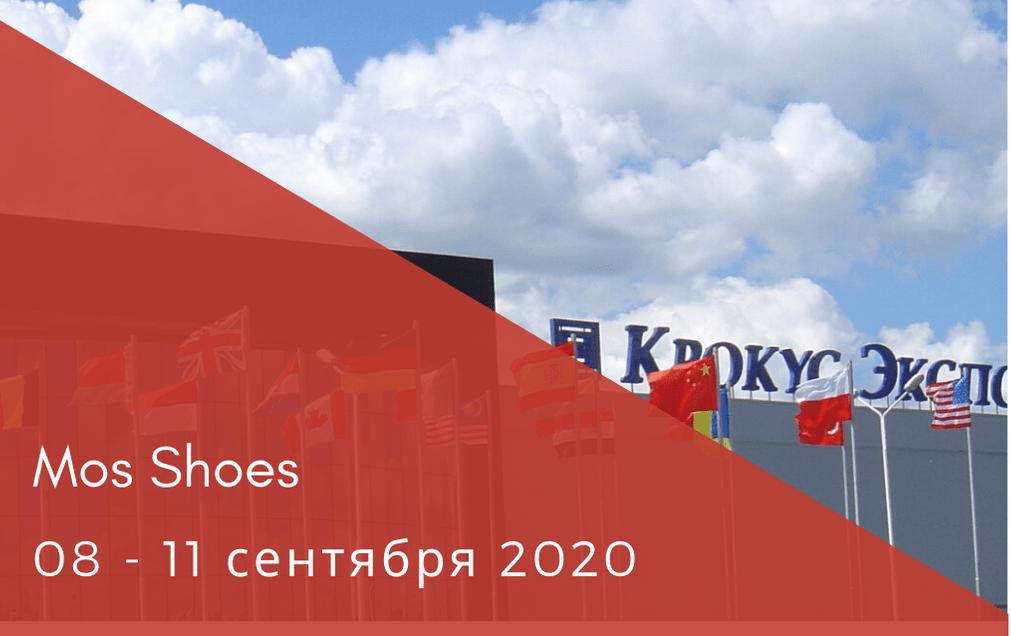 Крокус Экспо официально возобновляет выставочную деятельность с 1 августа 2020