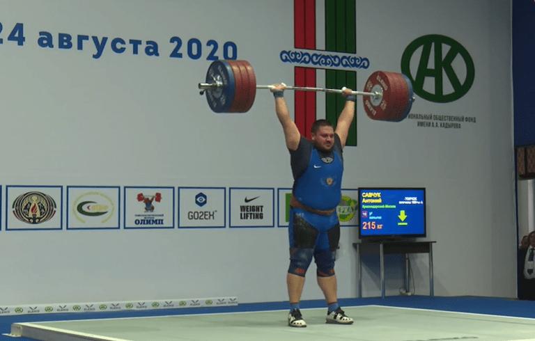 Антоний Савчук. Толчок 215 кг