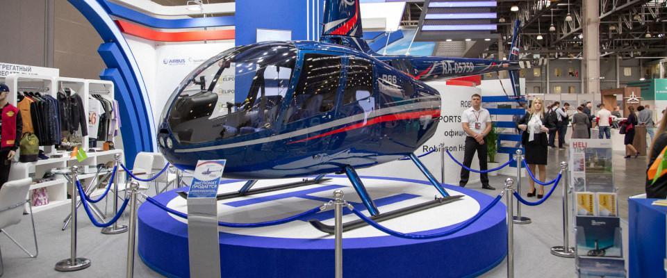 🔴 Трансляция. Международная выставка вертолетной индустрии HeliRussia