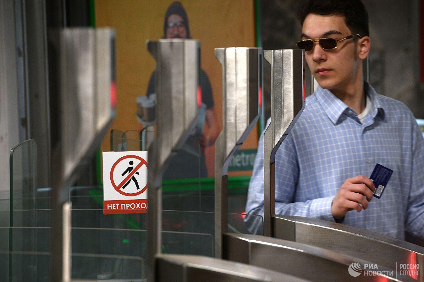 Вскоре оплата проезда в московском метро будет осуществляться по лицу.
