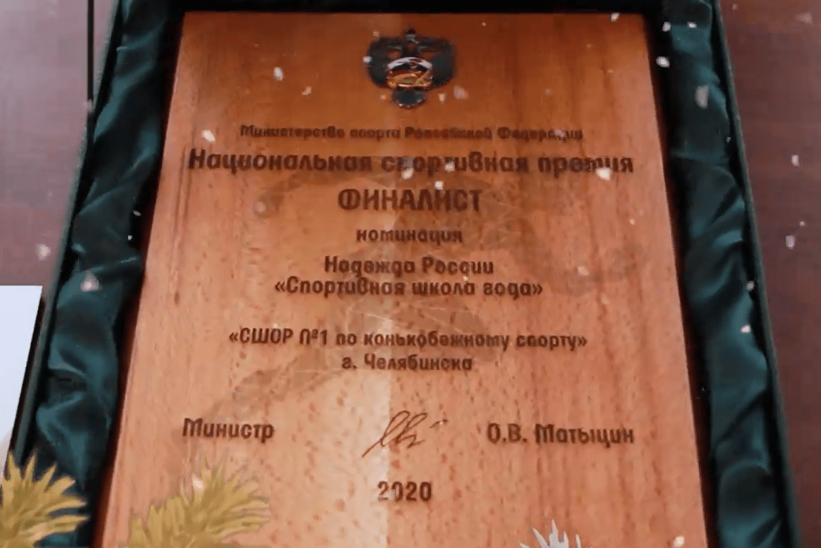 Окончание соревнований , памяти ЗТ РСФСР Белоглазова А. В.