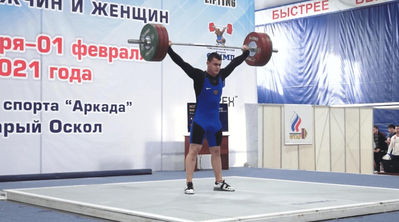 Кубок России по тяжелой атлетике завершается 31 января 2021 года